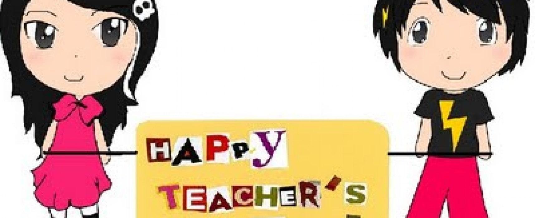 Teachers day at SCIT