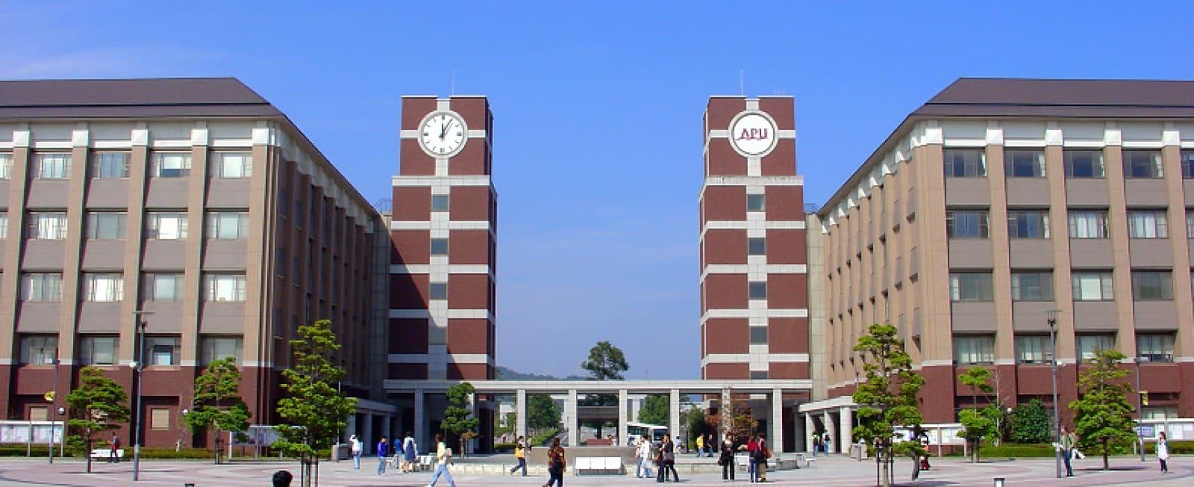 35 participants from RITS University Japan @ SCIT