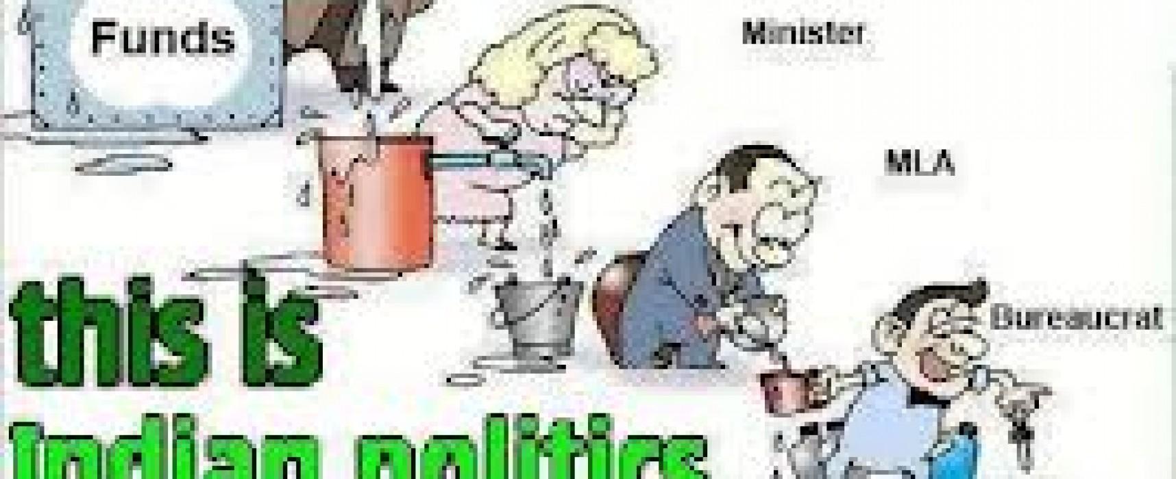 Indian Politics: An Overview