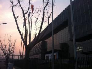 China SAP