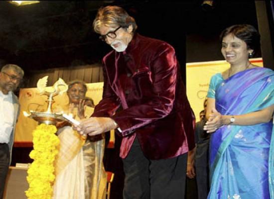 Amitabh Bachchan @ Symbiosis