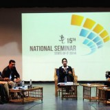 The 15th National Seminar!