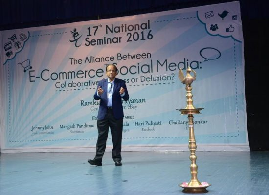 National Seminar- State of IT 2016 @SCIT
