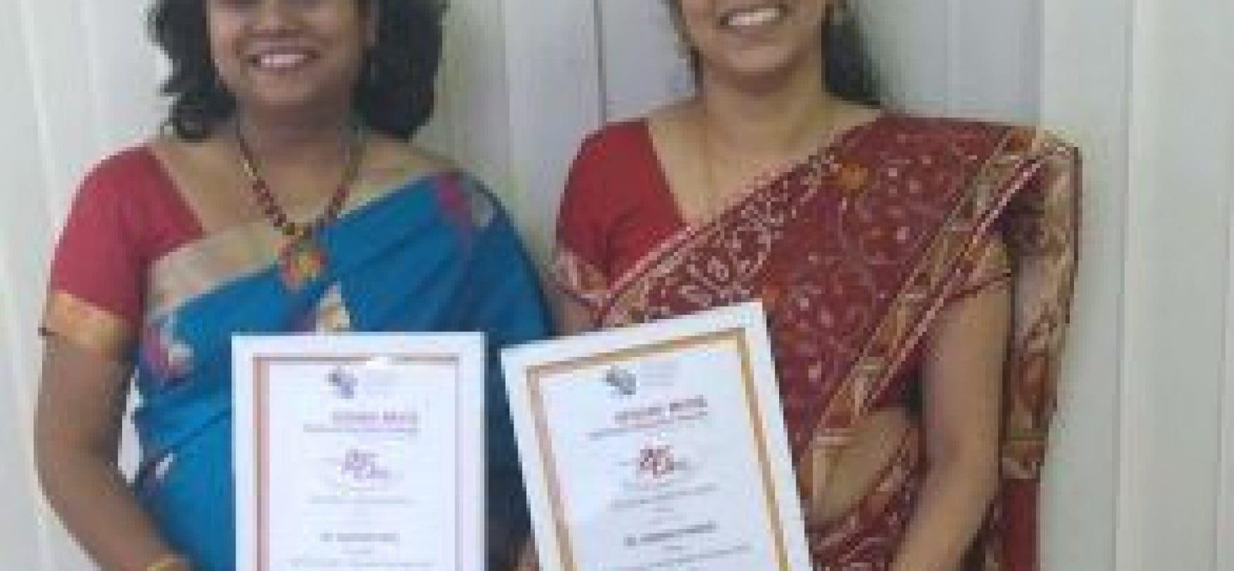 Dewang Mehta Awards 2017