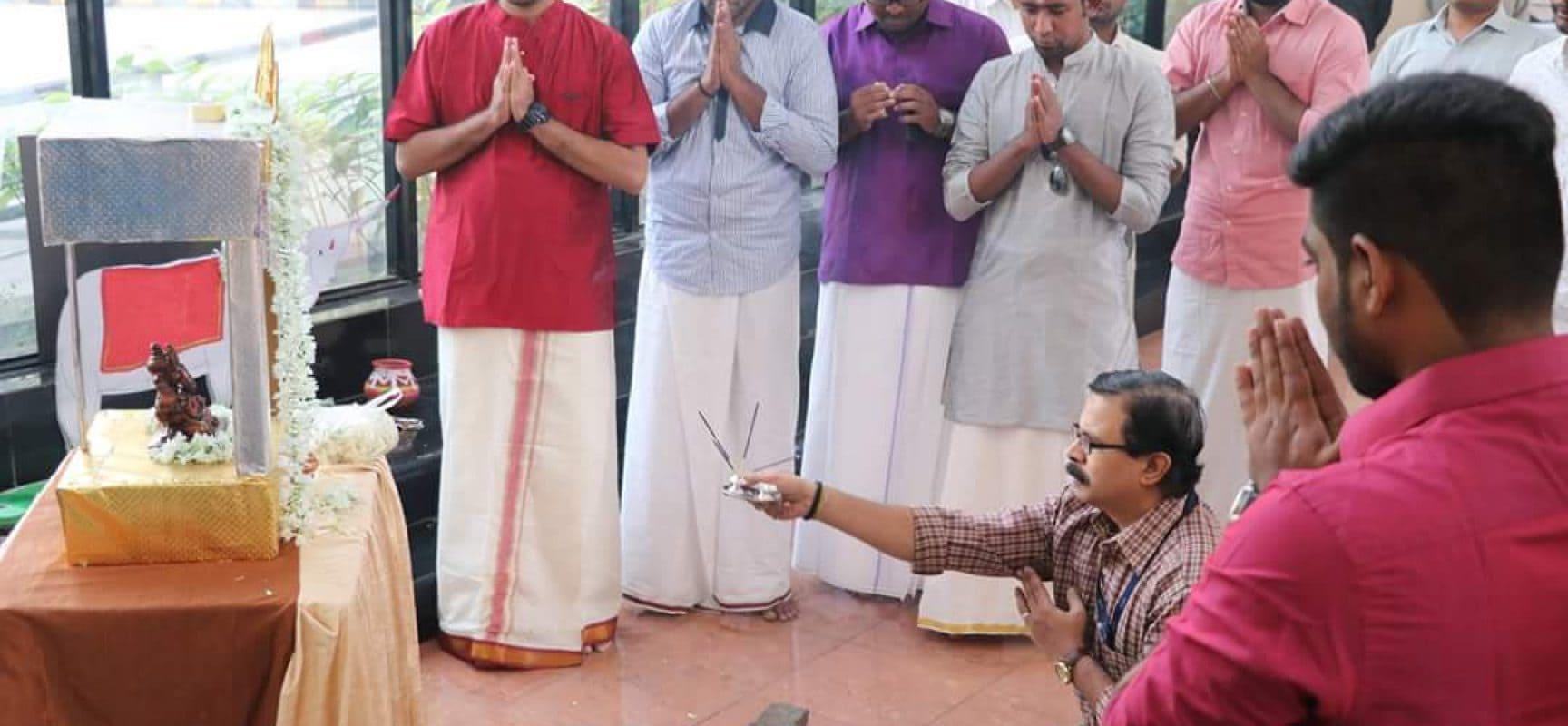 Pongal Celebrations !
