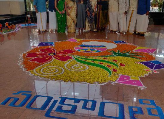 Makar Sankaranti Celebration